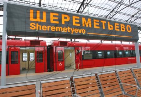 На электричке в Шереметьево