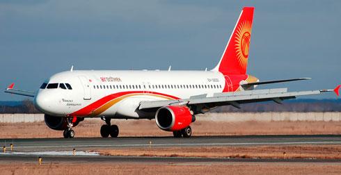 Билет на самолет в киргизию по акции авиабилеты из калининграда в москву внуково купить
