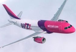 Авиабилеты Москва Будапешт прямой рейс