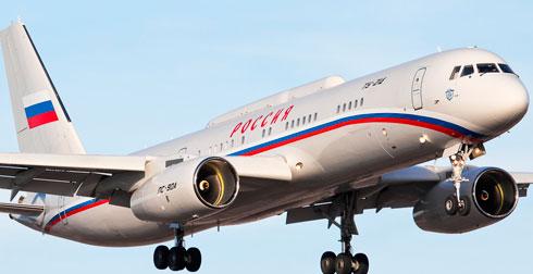 Билеты в горноалтайск самолет купить самый дешевый билет на самолет до праги