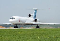 Авиабилеты Москва Ларнака Москва прямой