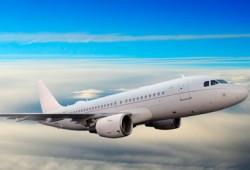 Национальная авиакомпания