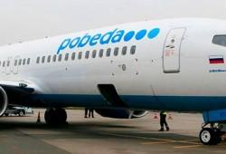 Авиабилеты Москва Махачкала по низким ценам победа