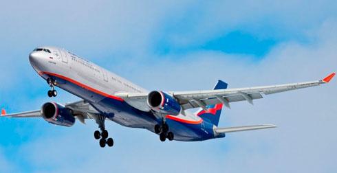 Авиабилеты Москва Махачкала по низким ценам