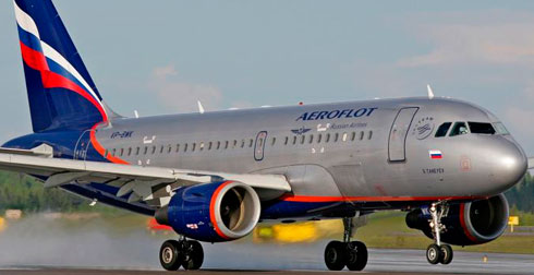 Авиабилеты Москва Омск дешево туда и обратно