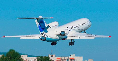 Авиабилеты Москва Сочи туда и обратно цена