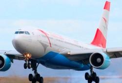 Авиабилеты Москва Вена Москва прямой рейс