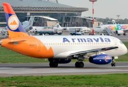 Дешевые авиабилеты Москва Ереван прямой рейс