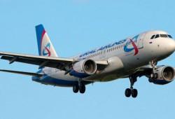 Екатеринбург Самара самолет расписание