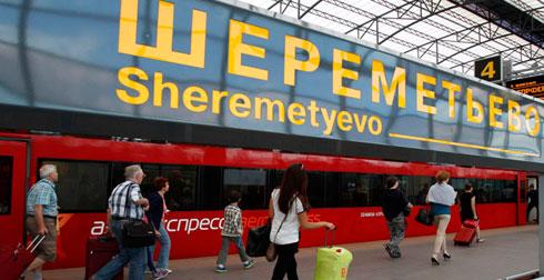 Как доехать до Шереметьево