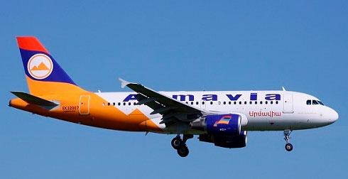Краснодар Ереван авиабилеты самые дешевые