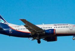 Москва Архангельск авиабилеты прямой рейс