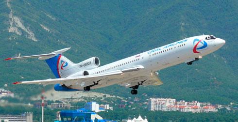 Москва Геленджик авиабилеты цена прямые рейсы дешево