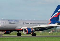 Москва Тиват Москва авиабилеты акции