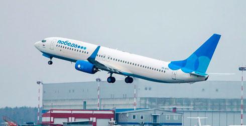 Пермь Москва авиабилеты победа официальный сайт
