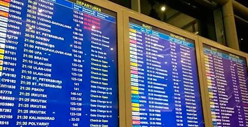 Аэропорт Шереметьево онлайн табло вылета