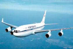 Краснодар Прага авиабилеты прямой рейс