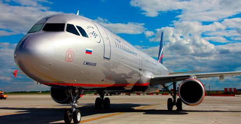 Челябинск Москва Авиабилеты