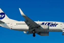 Самолет Москва Мин Воды расписание цена билета