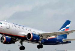 Авиабилет Москва Бишкек