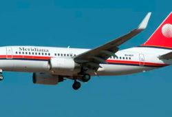 Авиабилеты Москва Милан прямой рейс
