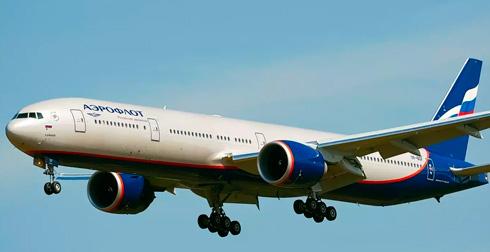 Авиабилеты Владивосток Москва
