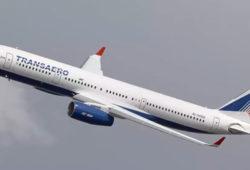 Москва Иркутск авиабилеты стоимость