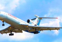 Авиабилеты Иркутск Москва