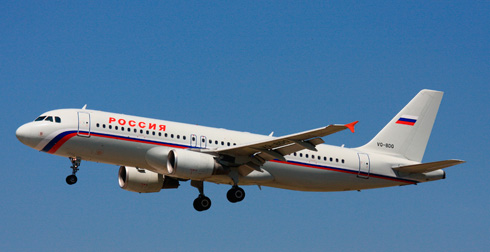 Авиабилеты Душанбе Москва дешево прямой рейс цены