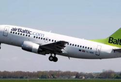 Москва Адлер авиабилеты цена прямые рейсы дешево