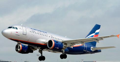 Поиск билетов на самолет по всем авиакомпаниям