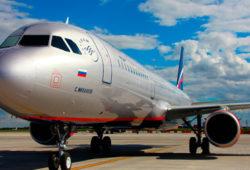 Авиабилеты Сыктывкар Москва