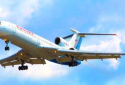 Калининград Москва авиабилеты