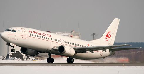 Авиабилеты Бишкек Москва