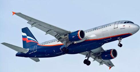 Авиабилеты стоимость и расписание Аэрофлот