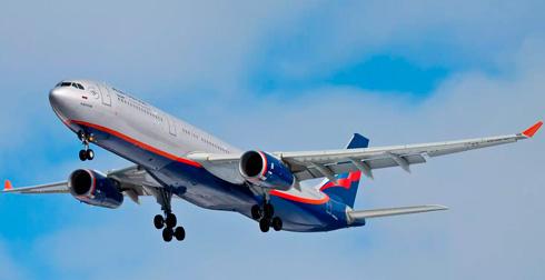 Самолет москва сочи и обратно цена билета кукуруза купить авиабилет