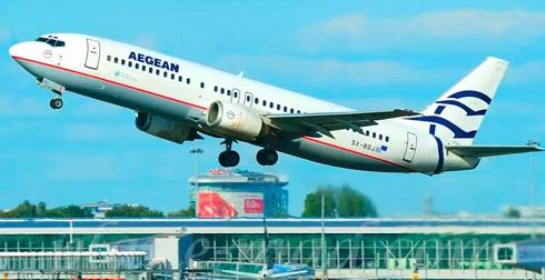 Москва Амстердам авиабилеты цена прямые рейсы дешево