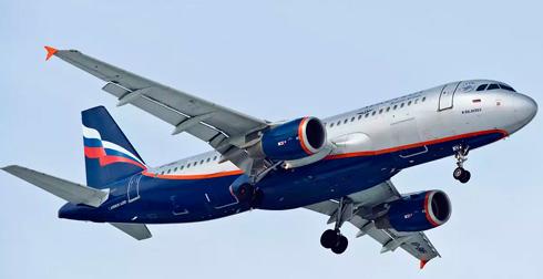 Бишкек Москва авиабилеты