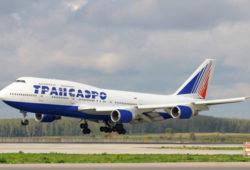 Авиабилеты Челябинск Москва
