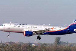 Авиабилет Москва Анапа