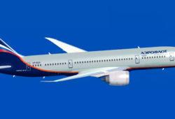 Авиабилеты Москва Салоники прямой рейс