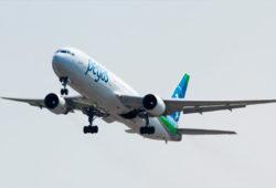 Москва Симферополь авиабилеты цена прямые рейсы дешево