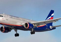 Москва Ларнака авиабилеты прямые рейсы