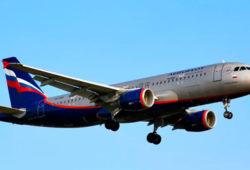 Авиабилеты Уфа Санкт Петербург прямые рейсы