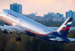 Авиабилеты Москва Санкт Петербург