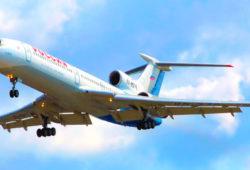Авиабилеты Хабаровск Новосибирск прямой рейс
