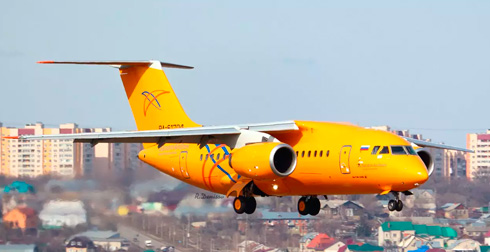 Авиабилеты из Москвы в Сочи и обратно