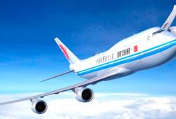 Билеты на самолет москва геленджик 250 можно ли обменять электронные билеты на самолет