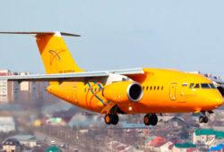 Самолет Москва Саратов расписание цена билета