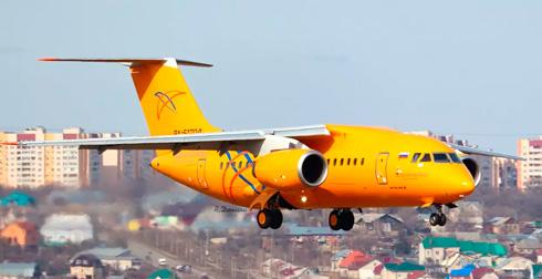 Купить билет на самолет онлайн москва саратов билеты на самолет пермь симферополь победа